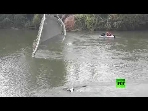 انهيار جسر معلق في نهر تارن جنوب فرنسا