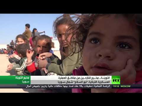 مخيم لنازحي مناطق عملية نبع السلام التركية على سورية