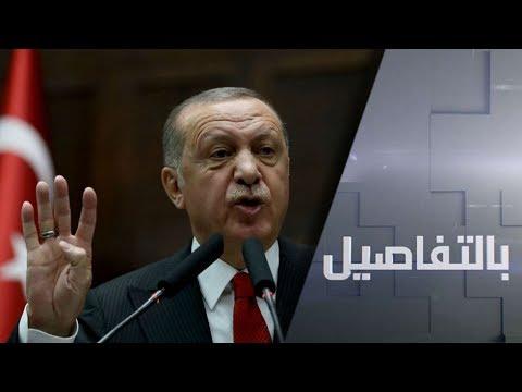 أردوغان يهاجم الولايات المتحدة ويتوعد بشأن شمال سورية