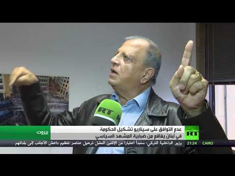 المركزي اللبناني يمنع تحويل المبالغ الكبيرة إلى خارج البلاد