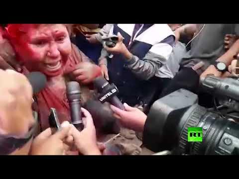 متظاهرون يهاجمون عمدة ويجبرونها على الاستقالة في بوليفيا