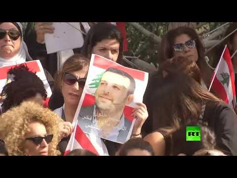 تشييع جثمان لبناني قتل خلال الاحتجاجات في منطقة خلدة
