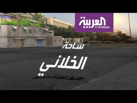 مواجهات العراق تنتقل من ساحة التحرير إلى الخلاني