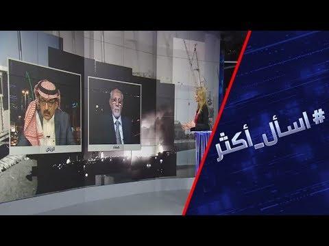شاهد سيئول تدفع بمدمرة بعد احتجاز الحوثيين 3 سفن