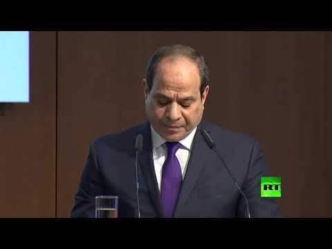 شاهد كلمة للرئيس المصري عبد الفتاح السيسي من برلين
