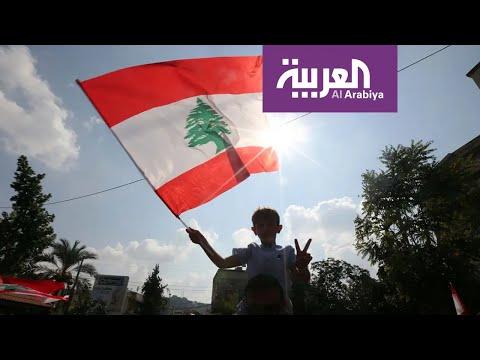 شاهد استهداف اعلاميين لبنانيين مساندين للاحتجاجات