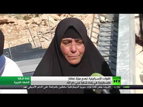 شاهد القوات الإسرائيلية تهدم منزلًا في شقبا غرب رام الله