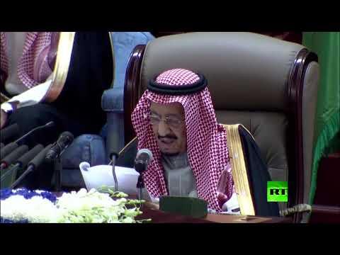 الملك سلمان يؤكد أن سلاح إيراني استخدم في هجوم أرامكو