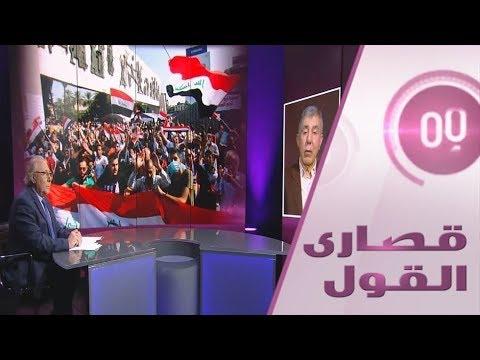 شاهد سبب مقاضاة النصارى العرب رئيس العراق برهم صالح في بريطانيا