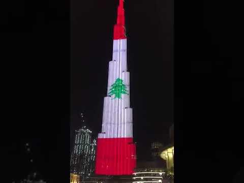 شاهد العَلم اللبناني يُزيّن برج خليفة في دبي واحتشاد الكثيرون لالتقاط الصور