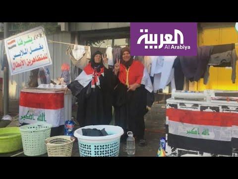 شاهد المتظاهرون العراقيون ومواهب متنوعة ومتميزة في الساحات