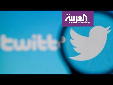 شاهد القبض على مخترق حساب مؤسس ومالك تويتر