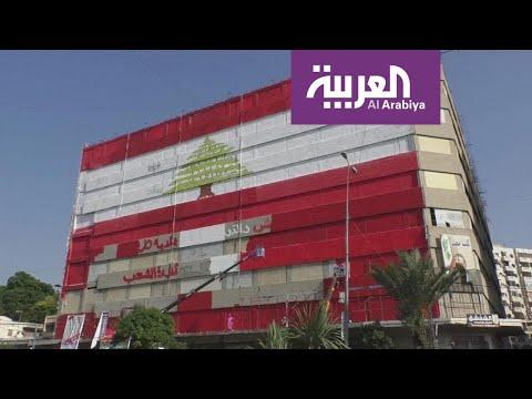 شاهد الفن يزيّن ساحات الثورة في طرابلس اللبنانية