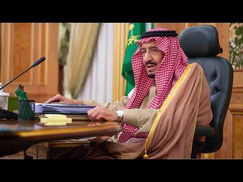 شاهد الملك سلمان يشيد بمناهج التاريخ الجديدة في السعودية
