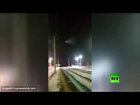 شاهد جسم غريب في السماء في مقاطعتي كورغان وتشيليابينسك في روسيا