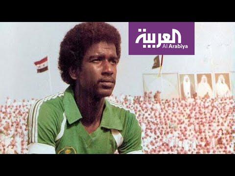 شاهد أجمل وأصعب الأهداف التي لا تنسى في كأس الخليج العربي