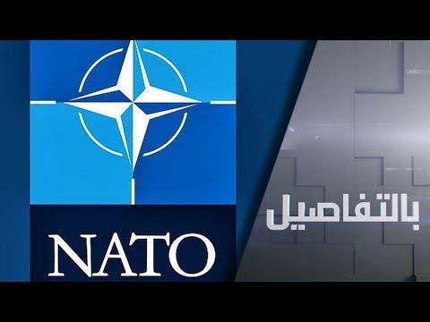 شاهد أردوغان يتحدى وترامب يهاجم وخلافات عاصفة على طاولة قمة الناتو