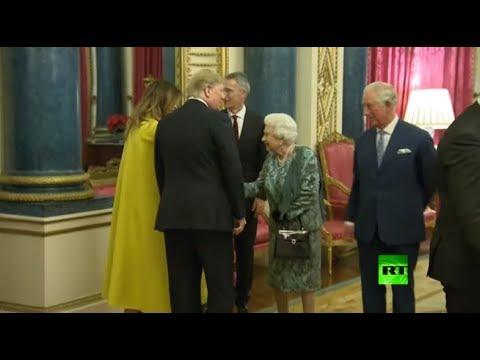 شاهد العائلة الملكية البريطانية تستقبل زعماء دول الناتو في قصر باكنغهام