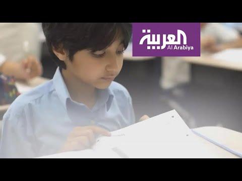 شاهد 52 من الطلاب في السعودية لا يتقنون القراءة وقرار مُثير من مسؤول في التعليم