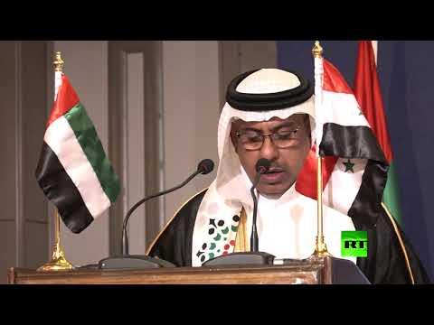 الإمارات تأمل في أن يسود الأمن ربوع البلاد تحت قيادة بشار الأسد