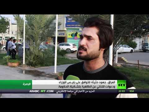 مجلس النواب العراقي يناقش قانون الانتخابات