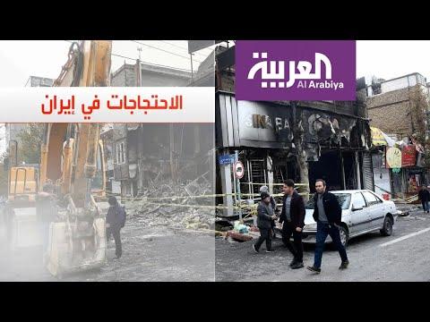 نائب روحاني يقر أن البلاد تواجه أصعب أزمة منذ 40 عاما