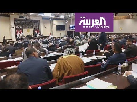 التظاهرات مستمرة في العراق رغم استقالة عبد المهدي