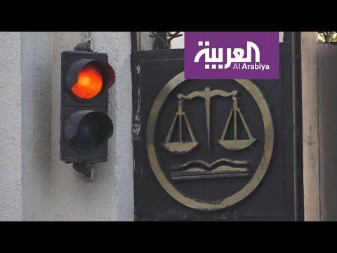 ترقُّب وحذر لبدء محاكمة رموز نظام بوتفليقة السابق
