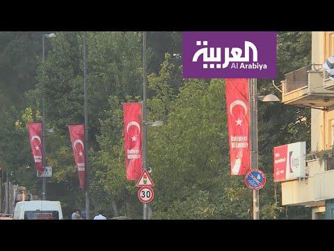 انتقادات دولية للاتفاق التركي مع حكومة الوفاق الليبية