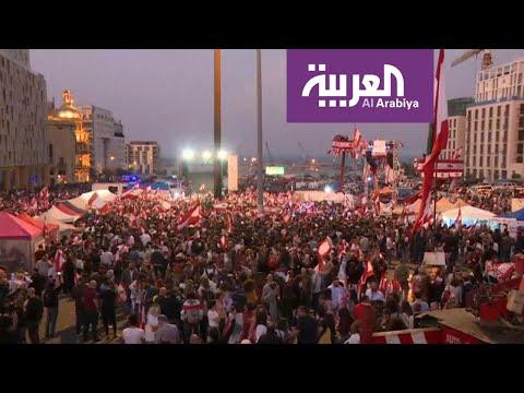 اللبنانيون يستعدون لـ أحد الوضوح والاستشارات
