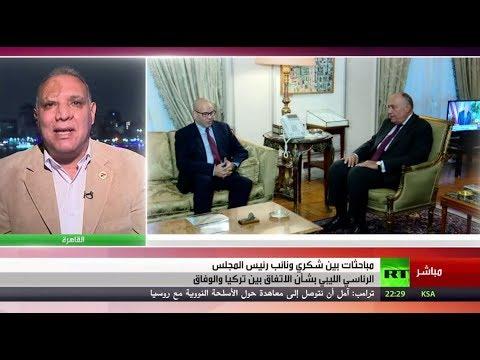 شاهد الفرق بين الاتفاق البحري التركي الليبي واتفاق مصر وقبرص واليونان
