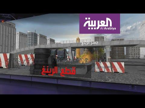 إعادة فتح الطرق في عدة مناطق في لبنان