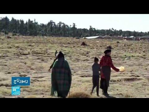الحكومة المغربية تعلن الحرب على التباين الاجتماعي