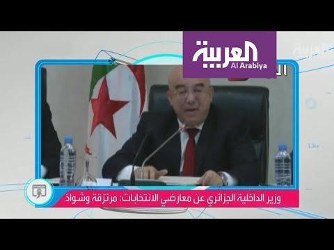 جدل بشأن وصف وزير جزائري المتظاهرين بـالشواذ
