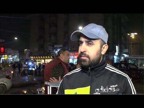 شاهد استياء عراقي بعد خروج المنتخب من نصف نهائي كأس الخليج