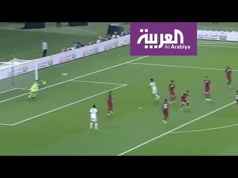 شاهد أجمل أهداف كأس الخليج العربي 2019