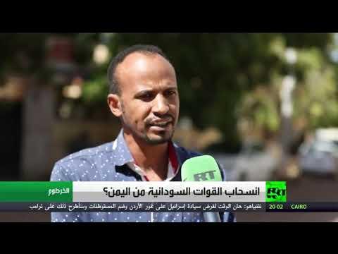 شاهد عبد الله حمدوك يقلص عدد جنوده في اليمن
