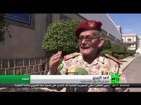 شاهد الحوثيون يؤكدون أن قواتهم جاهزة لشن هجوم استراتيجي