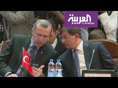 رئيس الوزراء التركي السابق داود أوغلو يفتح النار على أردوغان