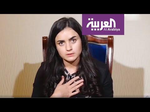 أشواق الإيزيدية تحكي بمرارة مأساة اغتصاب 6 فتيات من أسرتها على أيدي 18 داعشي