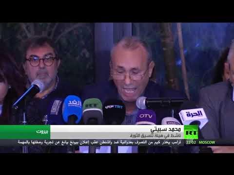 سمير الخطيب ينسحب من الترشح لرئاسة حكومة لبنان