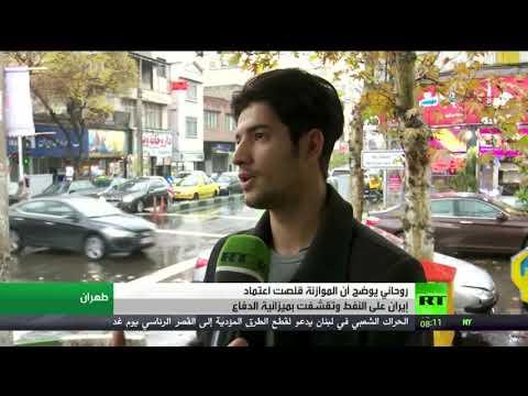 حسن روحاني يؤكد أن الميزانية ظهرت دون الاعتماد على النفط