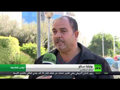 تحديات تواجه رئيس الحكومة التونسية المكلف