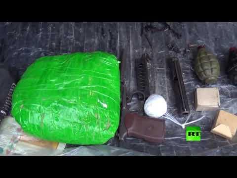 الأمن الروسي يتصدى لعملية تهريب سلاح