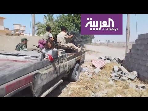 شاهد الجيش الليبي يسيطر على مناطق حيوية جديدة بمشارف طرابلس