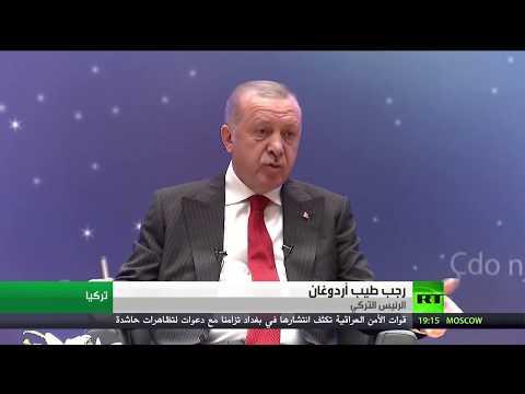 شاهد أردوغان يؤكد استعداد تركيا لإرسال الجنود إلى ليبيا بعد توقيع الاتفاق حكومة الوفاق