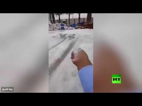 شاهد تساقط الثلج والبرد والأمطار الرعدية على معظم المناطق في قطر