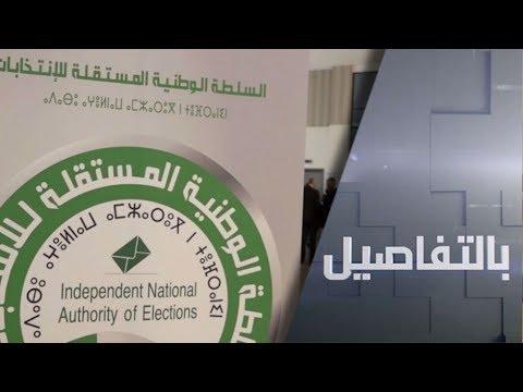 انتخابات على وقع تظاهرات حاشدة في الجزائر