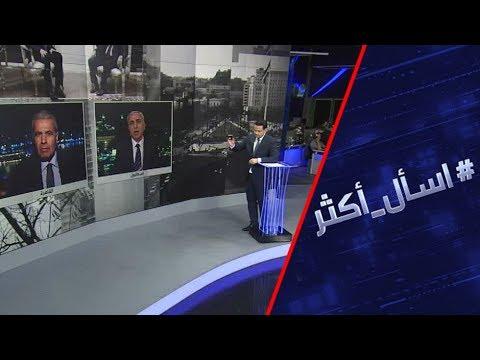 البرلمان التركي يُصادق على اتفاق ترسيم الحدود البحرية مع حكومة الوفاق الليبية