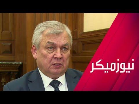 نتائج أستانا 14 محاربة الإرهاب ورفض لأي حكم ذاتي في سورية